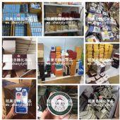 国产、泰国化妆品用品代理招微商代理,一手货源,一件代发图片