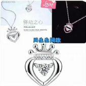 广州高仿925银饰,高端饰品厂家直销,免费代理,可一件代发