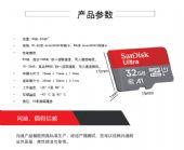 双十一促销TF闪迪8G16G64G内存卡批发高速版