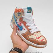 Nike SB Zoom Dunk High Premiu