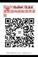 微信gagax1129送小狮子手链正品顶级复刻潮牌潮服