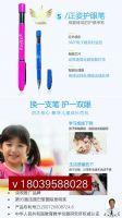 洛阳正姿护眼笔钢笔用买笔芯吗有防近视效果吗多少钱图片