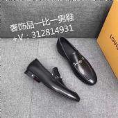 新款著饰品品牌高档男鞋―比―专柜同步*品质支持退换