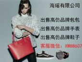 海瑶贸易有限公司