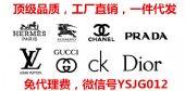 金谷奢侈品批发店铺图片