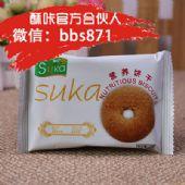 酥咔饼干成功案例分享,酥咔饼干怎么样,酥咔进货价格多少