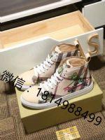 (出售)1 比 1 高 仿 lv 男 鞋