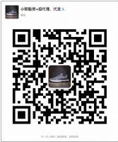 微信:15715078851耐克、阿迪达斯等运动鞋,批发代理代发