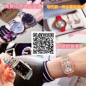 广州中低高档手表自家厂货源/支持一件代发/诚招代理/全网最低价图片