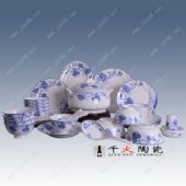 年终礼品陶瓷餐具 订做陶瓷餐具图片