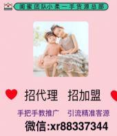 欧韩精品女装,大牌复刻,微商一手货源,免费代理图片