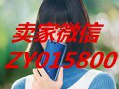 小米6手机手机最新价格图片配件货源网上购买靠谱吗一款多少钱