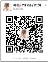 广州十三行童装女装一手 货源一件代发免费代理图片