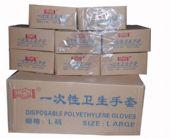 一次性卫生手套批发、价格、生产厂家