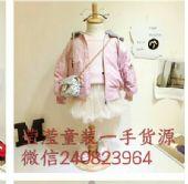 2018新款韩版童装,外贸原单一件代发,质量好又便宜