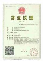 苏州绿叶科技集团