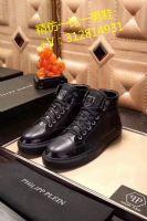 奢饰品品牌经典男鞋―比―复刻高品质男鞋