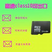 厂家供应128MB256MB小容量升级内存卡批发