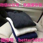 青岛工厂尾货哈吉斯男装羊毛衫毛衣批发零售诚招代理