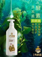 无硅油茶籽精油洗发水400ml装现货厂家批发