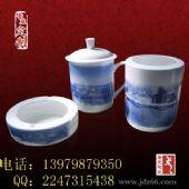 陶瓷办公用品三件套 办公茶杯定制
