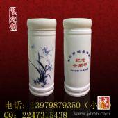 陶瓷保温杯厂家
