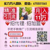 韩国小雨伞云朵阿路mikihouse厂家品牌童装童鞋一手货源代理图片