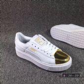 Puma Basket 彪马蕾哈娜二代金属头松糕鞋
