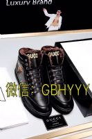 高仿 新奇特稀缺男鞋微微商爆款一手货源免费代理一件代发