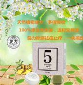姜力原生姜汁生姜皂