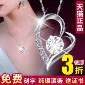 心形925纯银项链女 银首饰品水晶吊坠韩国时尚短款锁骨链颈链刻字