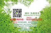 苏州绿叶集团实力怎么样?正规么?怎样可以代理绿叶产品呢?