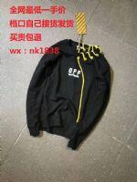全球名牌运动服潮流服装耐克阿迪彪马冠军批发货源图片
