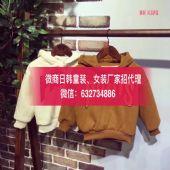中韩微商童装,女装厂家货源,一件代发全国招代理