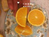 麻阳冰糖橙买一箱送一箱