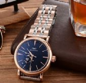 精仿浪琴手表一般多少钱,价格范围在多少?
