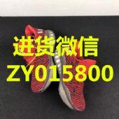 京东天猫淘宝精仿阿迪耐克休闲鞋双十二活动入手怎么样一双大概多少钱