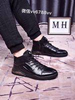 男士皮鞋 奢侈品代购 高仿男鞋