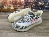 高仿阿迪达斯鞋批发要去哪里,货源价格一般多少钱?