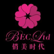 北京俏美时代商贸有限公司