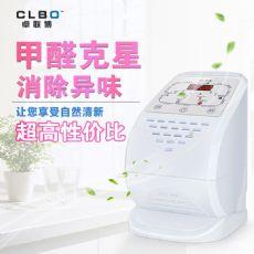 卧室小型空气净化器 家用氧吧除甲醛 办公室桌面二手烟清新机