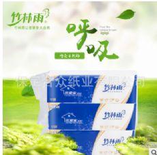 卷纸卫生纸厂家低价批发直销
