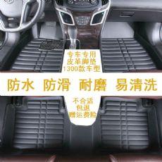 全包围荣威350360汽车用品内饰脚垫专车专用新皮革5507