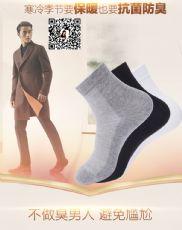 怎么代理大时代防臭袜?一盒多少钱?