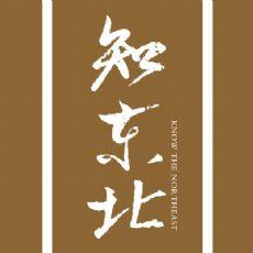 知东北野生山特产 本店主营大兴安岭特产,野生木耳、野生蘑菇、野生蓝莓系列产品!