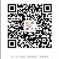 莆田工厂一手货源耐克阿迪乔丹新百伦亚瑟士等运动鞋 免费收微信代理>图片
