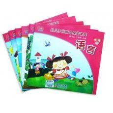 0~7岁儿童图书一件代发网店货源