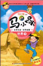 中小学课外图书批发,中国图书批发知名品牌!
