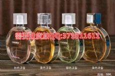 公司授权正品大牌化妆品护肤品香水批发供货