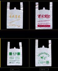 黄鹤塑料包装